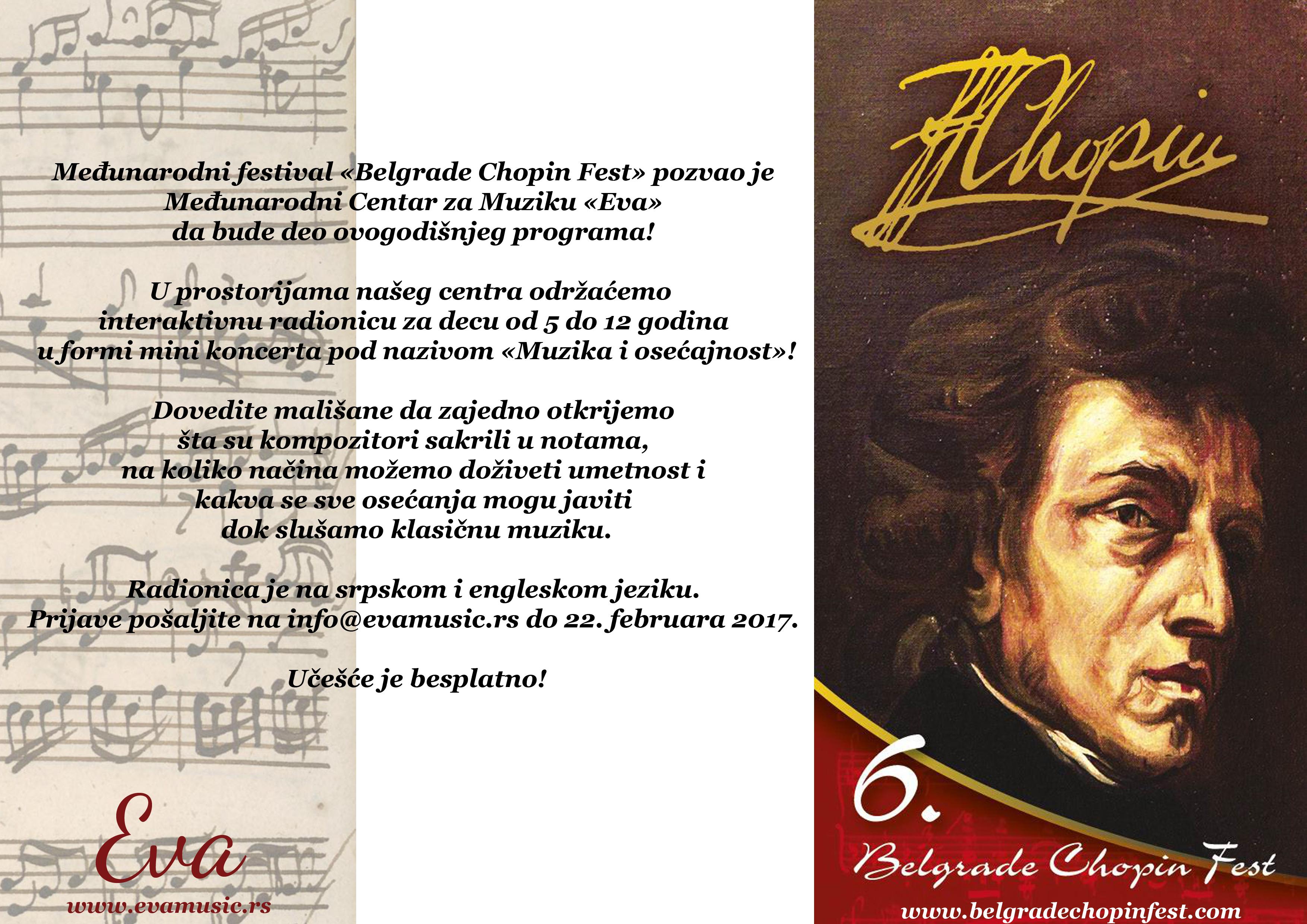 """Međunarodni Centar za Muziku """"Eva"""" deo je 6. Beogradskog Šopen Festa!"""
