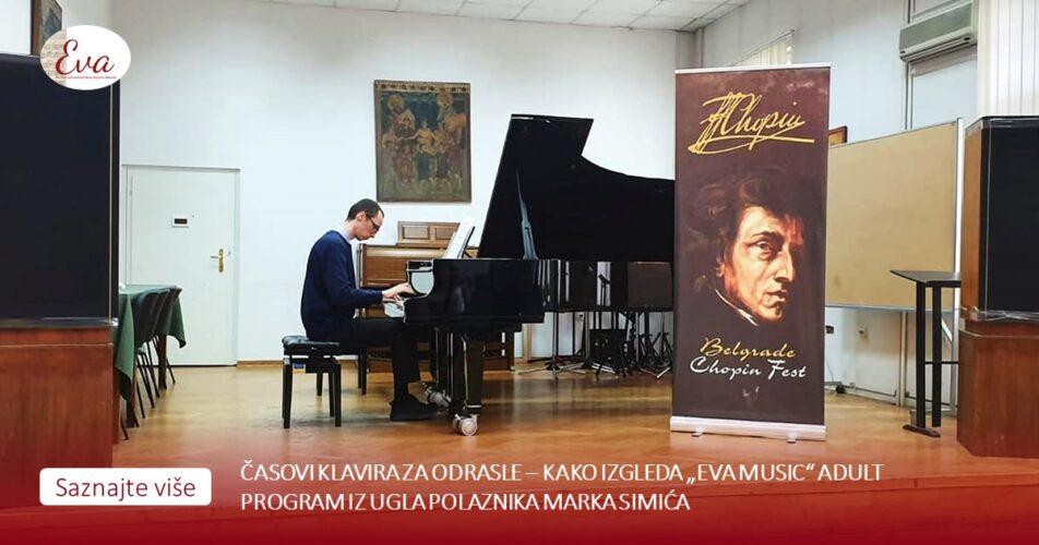 casovi-klavira-za-odrasle-adult-program-prva-privatna-medjunarodna-muzicka-skola-eva-music-iskustvo-polaznika-marka-simica