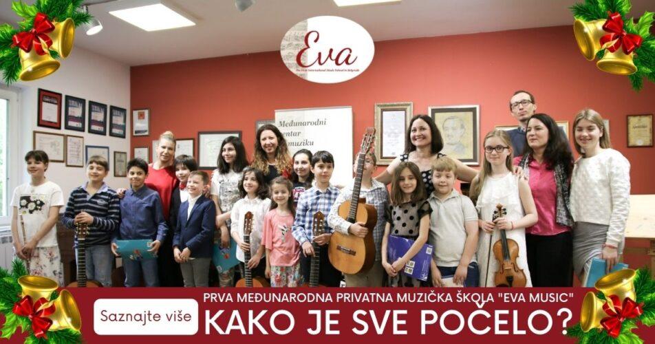 eva-music-prva-privatna-medjunarodna-muzicka-skola-kako-je-sve-pocelo