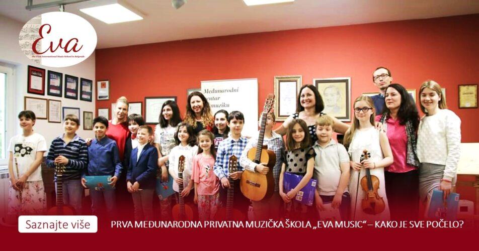 prva-medjunarodna-privatna-muzicka-skola-eva-music-kako-je-sve-pocelo