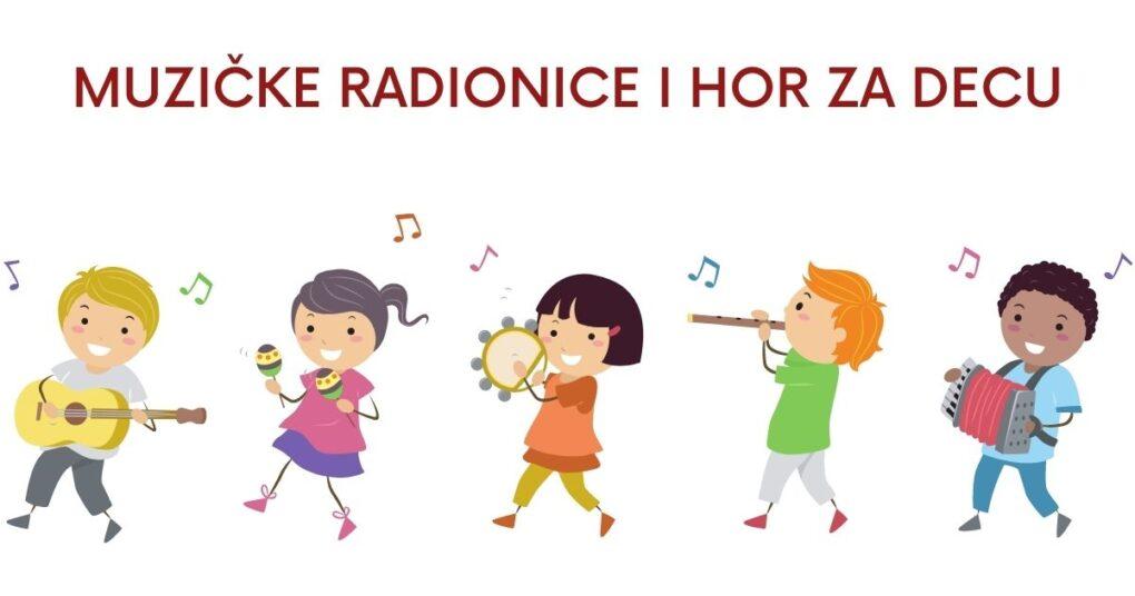 mala-eva-medjunarodni-centar-za-muziku-eva-music