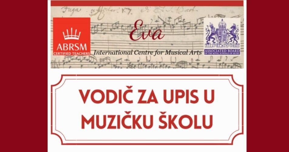 eva-music-vodic-za-upis-u-muzicku-skolu-prva-medjunarodna-privatna-muzicka-skola-u-beogradu