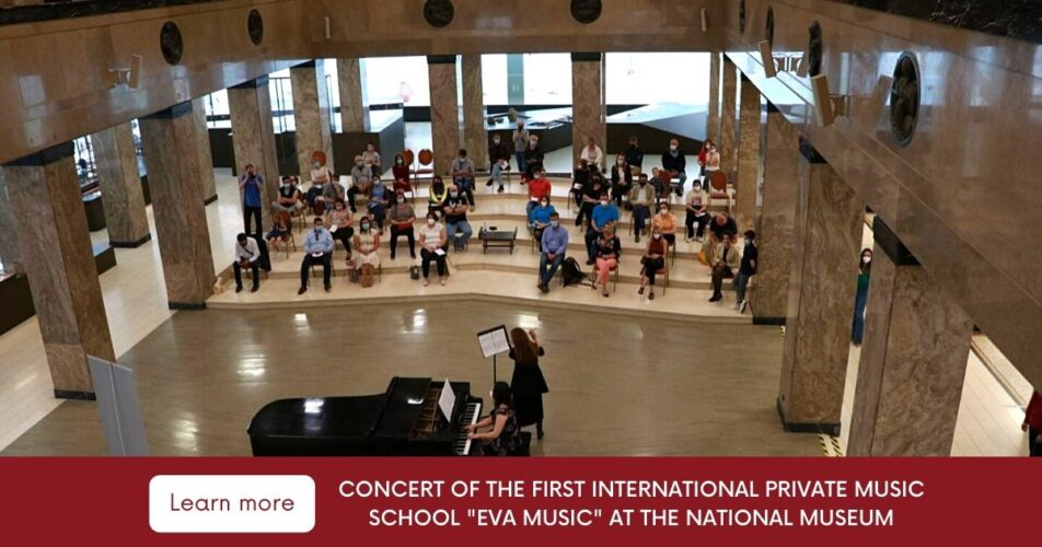 """Concert of the First international private music school """"Eva Music"""" at the National Museum"""