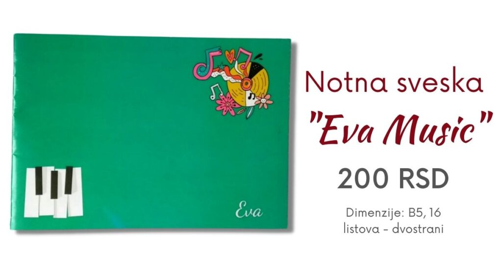 zelena-notna-sveska-donacija-za-kolarac-prva-medjunarodna-privatna-muzicka-skola-eva-music